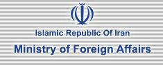 islamic-republic-of-iran-ministry-of-foreign-affairs